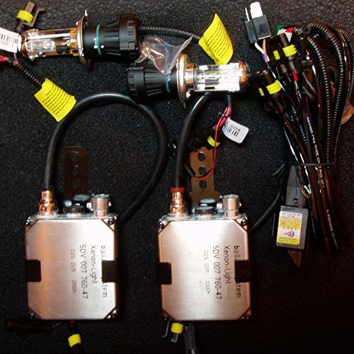Инструкция по установке биксенона с лампами под цоколь H4 - Инструкция по установке би ксенон.